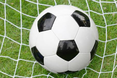 fussball s